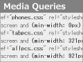 Media Queriesで、画面サイズ別にCSSを切り替える方法