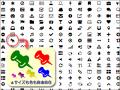 アイコンをWebフォントで表示! Font Awesomeの使い方